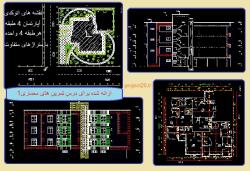 نقشه های اتوکدی آپارتمان4 طبقه.هرطبقه 4 واحده، نمونه سوم