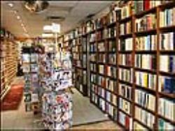بررسی اقتصادی در رابطه با راه اندازی کتابفروشی