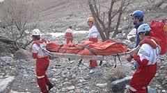 مقاله در مورد تعریف عملیات نجات